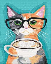 Картина по номерам Кот и кофе 40*50см Brushme Раскраски Кот в очках Прикольные