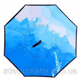 Зонт обратного сложения Up-Brella голубое небо SKL11-187149