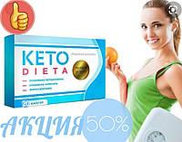 Капсулы для снижения веса Keto Dieta. Кето Диета - средство для похудения - CЕРТИФИКАТ, фото 1