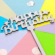 Топпер для торта на день народження happy birthday 1992