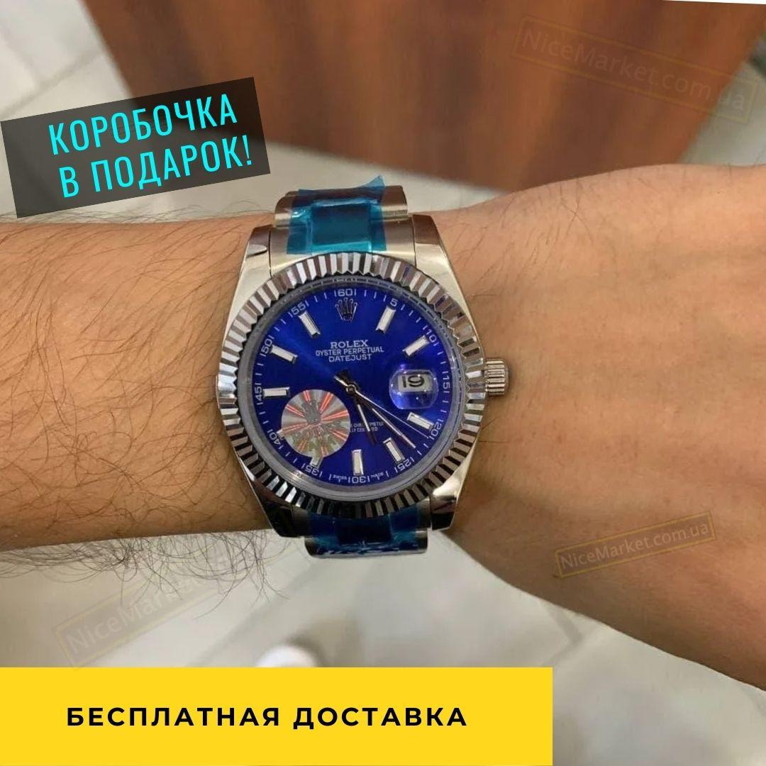 Rolex Datejust Silver-Blue-White