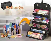 Roll-N-Go - Органайзер для косметики (Рол Енд Го)