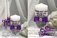 Свадебные свечи Purple silver