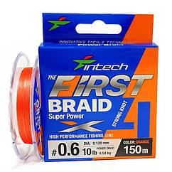 Шнур плетеный Intech First Braid X4 Orange 150m 0.3 (6lb/2.72kg)