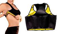 Спортивний топ для схуднення Hot Shapers (Майка Хот Шейперс), фото 1