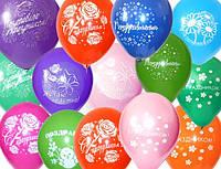 """Воздушные шарики пастель  шелкография поздравляю 12"""" (30 см) оптом ТМ Gemar"""