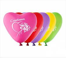 """Воздушные шарики сердца """" С Любовью """" микс шелкография  12"""" (30 см)  ТМ Show"""