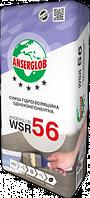 ANSERGLOB WSR-56 Смесь гидроизоляционная 25 кг