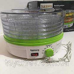 Сушарка для овочів, фруктів і трав Rainberg RB-912 (4 шт/ящ)