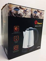Чайник нержавейка DOMOTEC MS 5004 (16 шт/ящ)