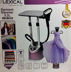 Відпарювач стаціонарний Lexical LGR-1202 (2 шт/ящ)