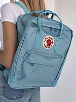 Шкільні портфелі Канкен. Рюкзаки Fjallraven Kanken Classic. Рюкзак сіро-блакитний молодіжний шкільний 16л