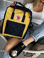 Шкільні портфелі Канкен. Рюкзаки Fjallraven Kanken Classic. Рюкзак жовтий з чорним молодіжний шкільний 16л