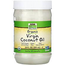 """Органическое кокосовое масло NOW Foods, Real Food """"Organic Virgin Coconut Oil"""" холодного отжима (591 мл)"""