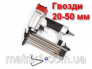 Степлер для цвяхів, нейлер пневматичний для цвяхів від 20 до 50 мм// MTX
