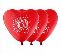 """Гелиевые воздушные шарики сердца I Love You шелкография  12"""" (30 см)  ТМ Show"""