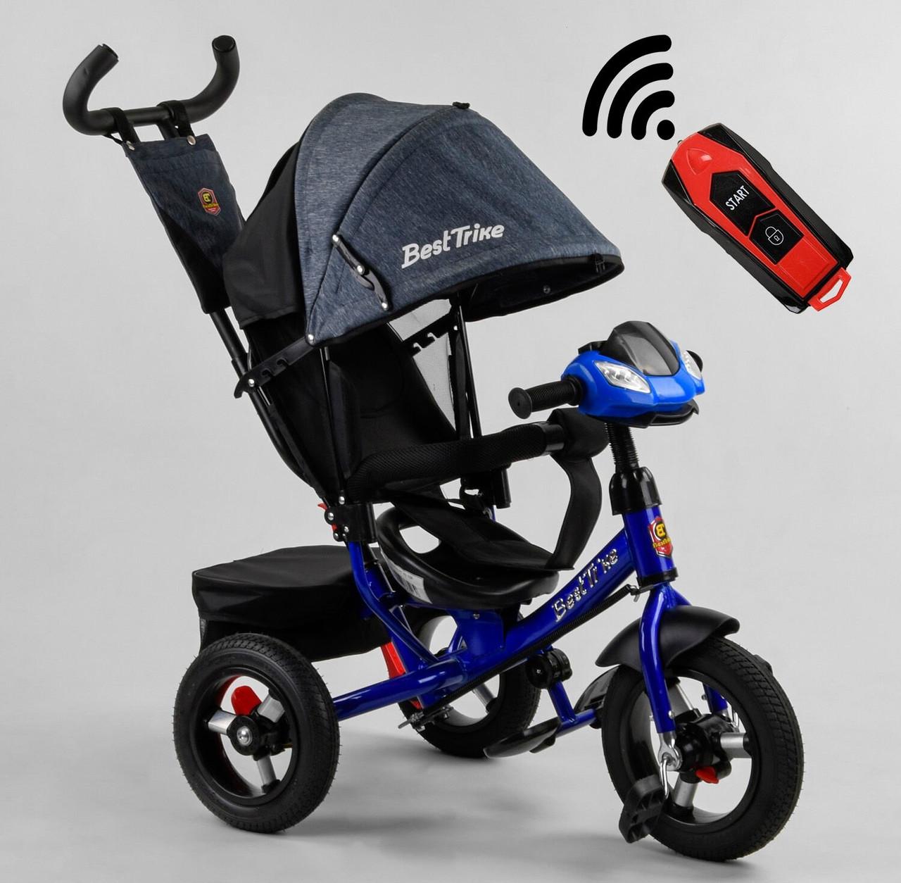 Триколісний велосипед з батьківською ручкою і регульованою спинкою 3390/81-338 Best Trike, колір синій