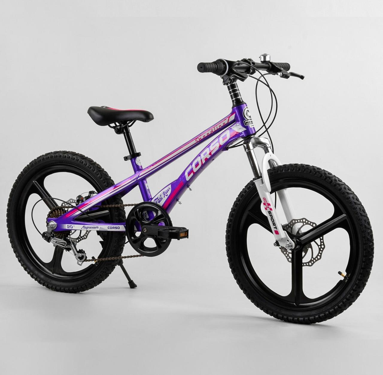 """Детский двухколесный велосипед с колесами 20"""" и ручным дисковым тормозом CORSO «Speedline» MG-61038"""