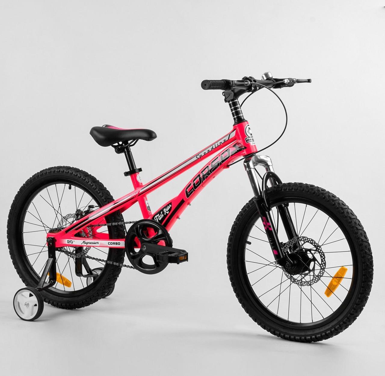 Міський велосипед для дівчинки з додатковими колесами і ручним гальмом CORSO «Speedline» MG-90363, рожевий