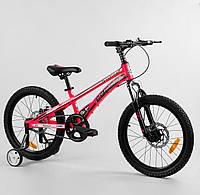 Міський велосипед для дівчинки з додатковими колесами і ручним гальмом CORSO «Speedline» MG-90363, рожевий, фото 1
