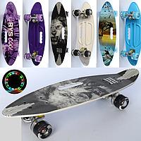 Скейт пенні борд MS 0461-7 зі світними поліуретановими колесами і ручкою для переносу (3 види)