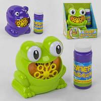Установка для пускания мыльных пузырей на батарейках, в комплекте мыльный раствор 23634 (2 вида)