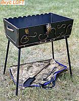 Кованый мангал-чемодан 50х35х60 см. Мангал раскладной переносной. Мангал на 10 шампуров в чехле.Мангал чемодан
