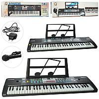Синтезатор детский музыкальный центр 61 клавиши,микрофон,запись,детское пианино MQ6180-82