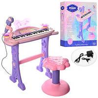 Дитяче піаніно-синтезатор на ніжках 6613, зі стільчиком і мікрофоном, 37 клавіш, працює від USB або батарейок