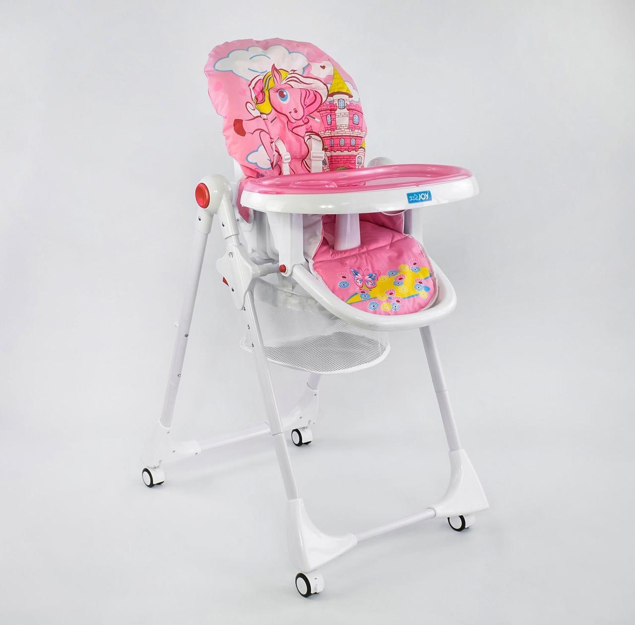 """Стільчик для годування дитини, регулюється по висоті, легко складається JOY ДО-73480 """"Поні"""", рожевий"""