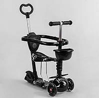 """Дитячий самокат-беговел 5в1 зі знімним захисним бампером і сидінням Best Scooter """"Абстракція"""" S 0452"""