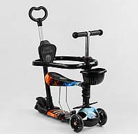 """Универсальный самокат с бесшумными, светящимися колесами для малышей Best Scooter """"Абстракция"""" S 5203"""
