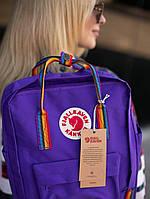 Шкільні портфелі Канкен. Рюкзаки Fjallraven Kanken Rainbow. Рюкзак фіолетовий молодіжний шкільний 16л