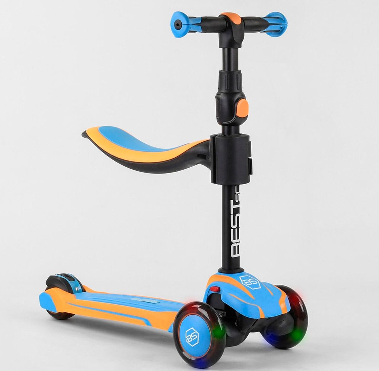 Дитячий триколісний самокат зі знімною сидушкою і світяться колесами Best Scooter JS-30918, колір блакитний