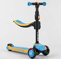 Дитячий триколісний самокат зі знімною сидушкою і світяться колесами Best Scooter JS-30918, колір блакитний, фото 1