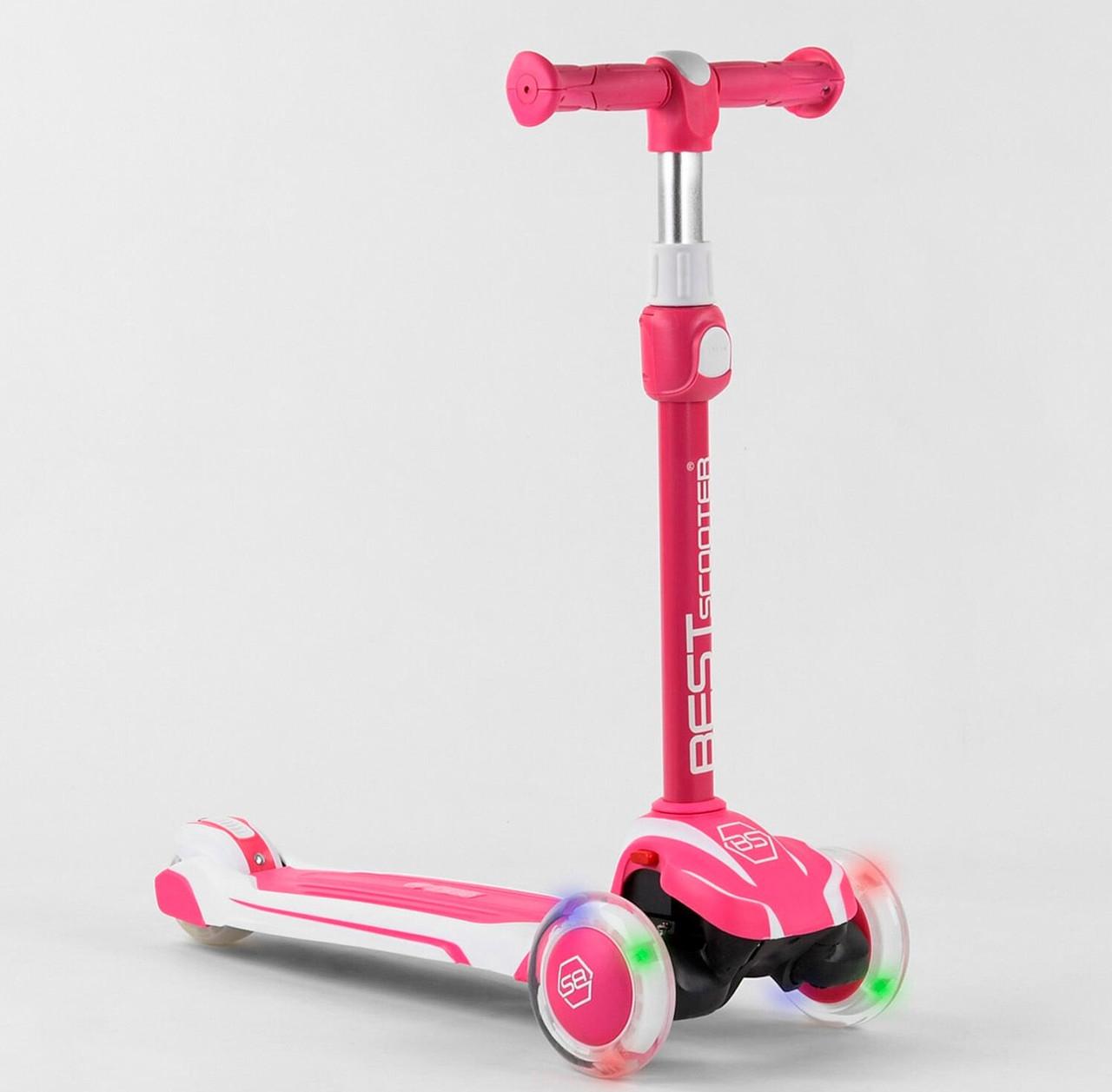 Трехколесный самокат для детей с бесшумными колесами, которые светятся Best Scooter MX-70908 MAXI, розовый