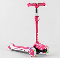 Трехколесный самокат для детей с бесшумными колесами, которые светятся Best Scooter MX-70908 MAXI, розовый, фото 1