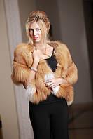 Палантин накидка из финской длинношерстной лисы GOLD, фото 1