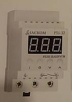 Реле напряжения ІЛЄКОМ РН-32