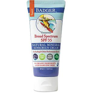 Badger Sport SPF 35  Sunscreen  натуральный минеральный очень устойчивый солнцезащитный крем 87 мл