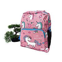 Дитячий рюкзак єдиноріг текстиль пудра Арт.FM-3063 Бренд (Китай)