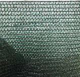 Сетка затеняющая 95% 3х3м, фото 2