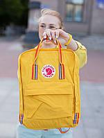 Шкільні портфелі Канкен. Рюкзаки Fjallraven Kanken Rainbow. Рюкзак жовтий молодіжний шкільний 16л