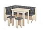 Кухонний куточок Адмірал з розкладним столом і табуретами, фото 5