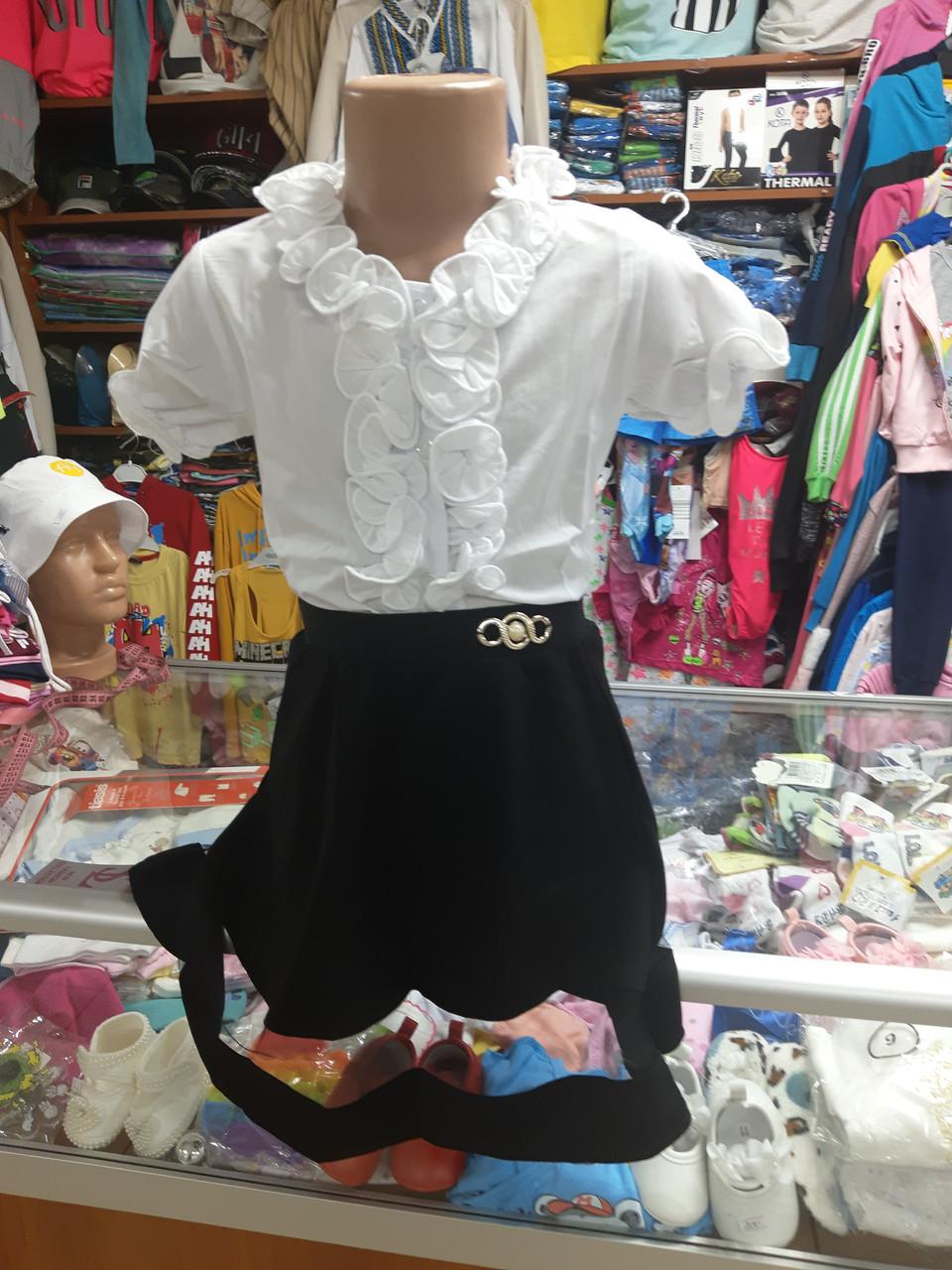 Школьный костюм для девочки белая блузка юбка р.116 - 134