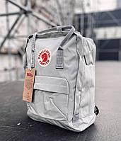 Рюкзаки для школи Fjallraven Kanken Classic сірі. Портфель, рюкзак Канкен для підлітків сірий 16л