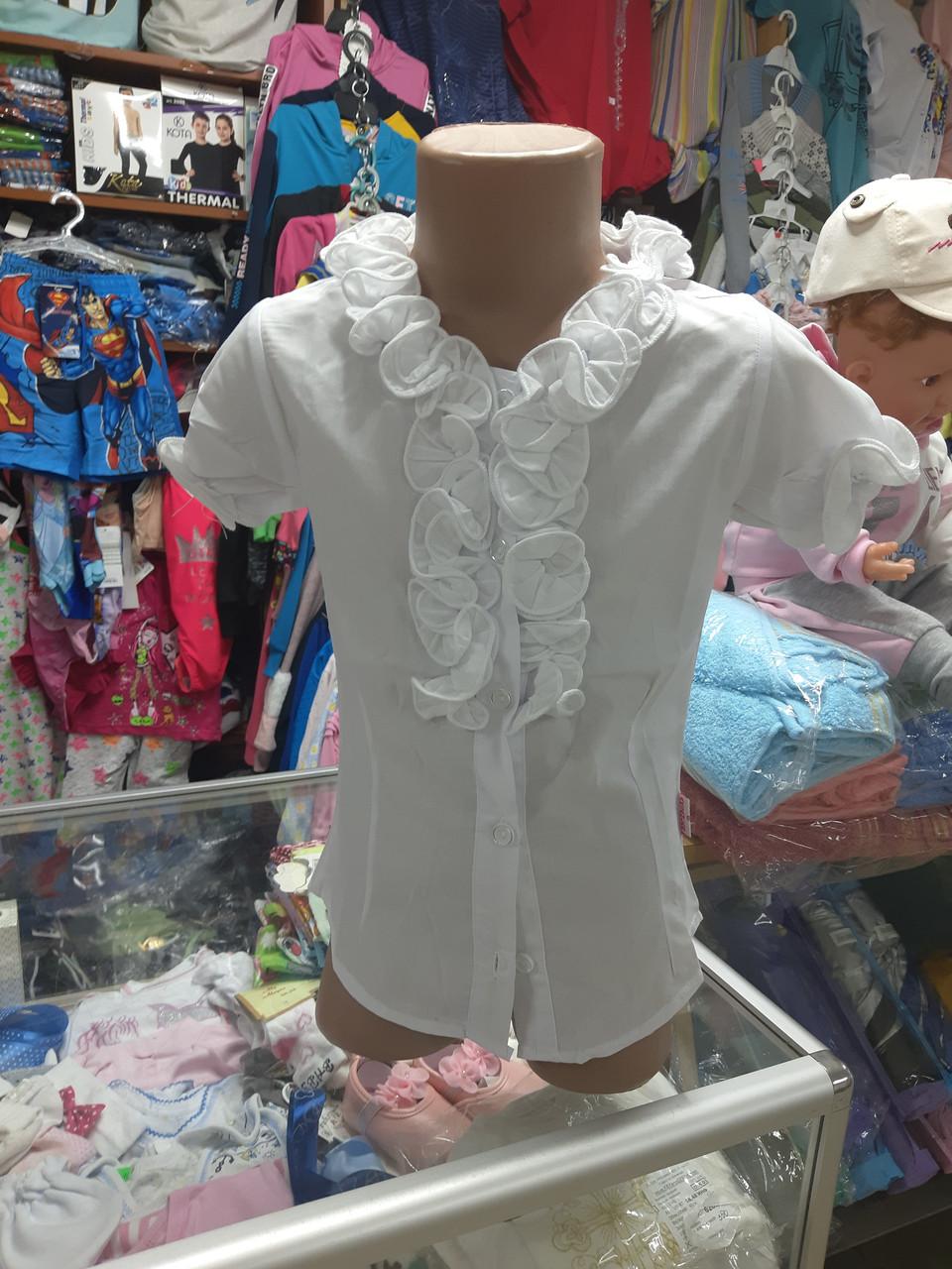 Белая Школьная блузка для девочки с коротким рукавом р.116-140