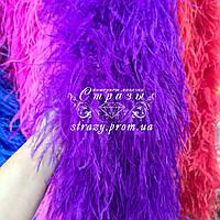 Боа страусиное трехслойное, цвет Purple rain, длина 1,9м