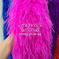 Боа страусиное трехслойное, цвет Elecrtic Pink, длина 1,9м