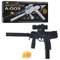 Пистолет ES1005-A-003  на пульках